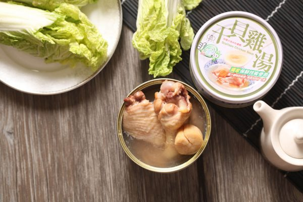 干貝雞湯03