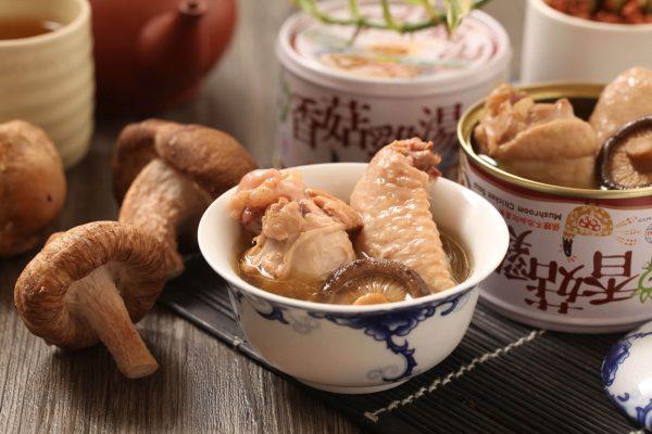 香菇雞湯02